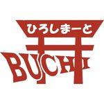 hiroshima_buchi